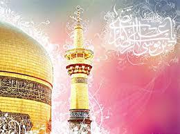 دعای امام رضا(ع) هنگام افطار چه بود؟