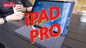 Видео-обзор <b>планшета Apple iPad Pro</b> - YouTube