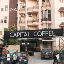 Bringing super brands to the next level in marketing, sales and r&d development with practical, local knowledge and always. Capital Coffee Bahu Bazar Chowk Ranchi Coffee Shops Justdial
