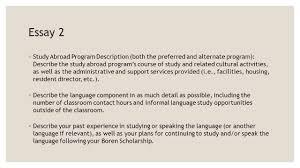 boren awards international programs karen wachsmuth ph d ppt essay 2