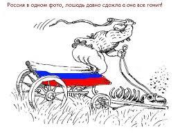 Украинские компании могут взимать госимущество РФ в любой точке мира, опираясь на решение суда в Гааге по Крыму, - Аслунд - Цензор.НЕТ 6826