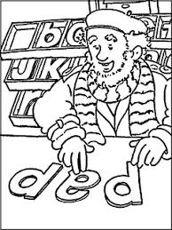 Het Letterwinkeltje Kleuteridee