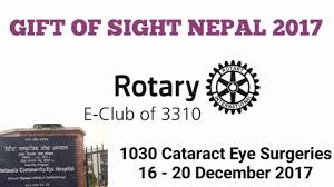 rotary eclub of 3310 gift of sight nepal 2017