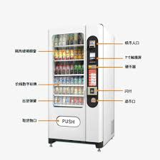 Vending Machine Manual Delectable Free Material Vending Machine Guide Guide Manual Material PNG