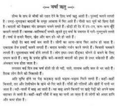 parrot essay in sanskrit help top personal essay on  parrot essay in sanskrit