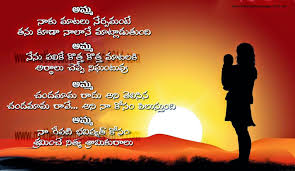 Mothers Day Pictures Photos Wallpapers Images With Text In Telugu