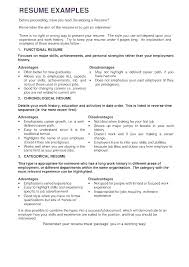 Personal Resume Examples Amazing Personal Career Goal Examples Objective Resume Receptionist Es
