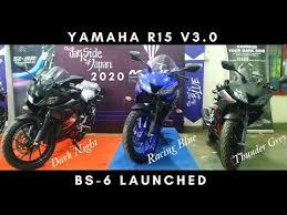 new 2020 yamaha r15 v3 0 bs6 model