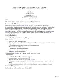 Accounts Payable Clerk Resume Examples Accounts Payableant Resume Examples Entry Level Sample Example Of 52