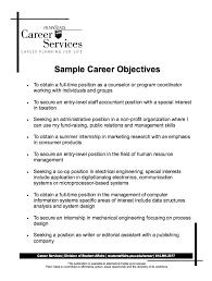 Career Goal Examples For Resume Sample Career Aspirations Statement