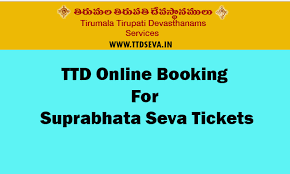 Ttd Online Darshan Tickets Availability Chart Ttd Online Booking For Suprabhata Seva Tickets