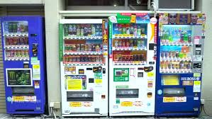 Opening A Vending Machine Business Impressive Vending Machine Business Plan Template Free Machines Bus Sample