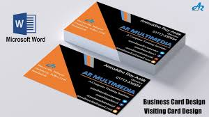 Royal Brites Business Cards Template Ms Word Tutorial Create Professional Business Card Design In