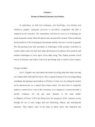 chapter rrl sample doc consumerism databases