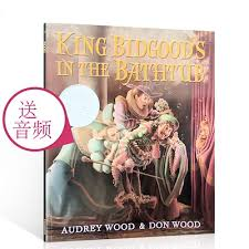 liao caixing king bidgood s in list of caldecott works the bathtub bath king english paperback
