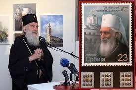 Image result for srpski ratni zlocinci sa patrijarhom u ratu fotos