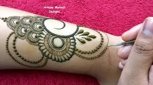 Mehndi Design Image New Easy Beautiful Mehndi Design For Hand Eid 2019 Special Mehndi Design Arham Mehndi Designs