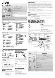 jvc car stereo wire harness diagram images wiring harness diagram jvc car stereo wiring diagram manual wiring image and