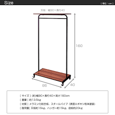Height Of Coat Rack kagumaru Rakuten Global Market Chic design stand hanger rack 40