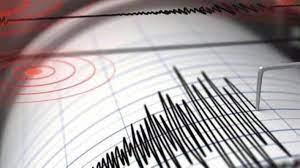 Son Depremler! Bugün İstanbul'da deprem mi oldu? 9 Eylül Perşembe AFAD ve  Kandilli deprem listesi - Haberler