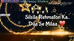 Islamic Naat Ramzan Naat Whatsapp Status Ramadan Whatsapp Status In Urdu Ramadan Mubarak Ramadan Quotes Ramzan Mubarak Ramadan Wishes Ramzan Status Ramadan Kareem Quotes Ramzan Mubarak Sms