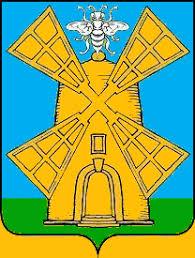 Контрольно ревизионная комиссия Администрация Жердевского района Администрация Жердевского района