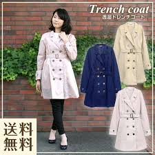 is murenae mitigation coat with breathable moisture dough dry and wear is the perfect coat to the unle weather in the spring