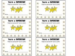Star Student Chart Rewards And Consequences Miss Ipemas Classroom Website