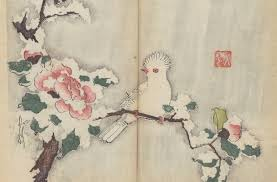 the world s oldest multicolor book a 1633 chinese calligraphy painting manual now digitized and put open culture