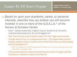 college admissions essays ppt 33 example