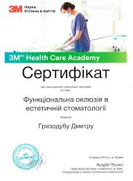 Коллектив центра современной стоматологии dg clinic