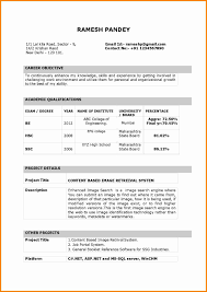 Free Teacher Resume Templates Download Missing Person Template