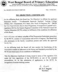 Has No Objection Simple Vivobhananda Saraswati Teachers' Training College BEd College