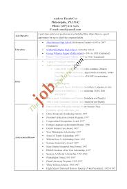 High School Resume Template No Work Experience Gallery One Resume