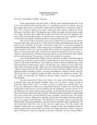 th grade persuasive essay template best photos of persuasive template th grade fourth grade perseverance essays examples of argumentative essays introduction