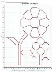 1 Grid Paper Printable Graph And Inch Classroom Jr Art Worksheets