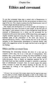 gandhi essay mahatma gandhi essay in gujarati language words  cryo mahatma gandhi essay in gujarati language words
