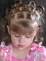 صور تسريحات للبنات الصغار أحدث قصات الشعر للبنات الحلوين