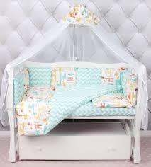 <b>Комплект в кроватку AmaroBaby</b> Жирафики (18 предметов)