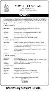 job description for a dentist medical doctor laboratory technician dental therapist record