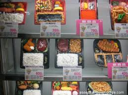 japanese bento 3 Japanese Bento Box Lunches | Japan Food