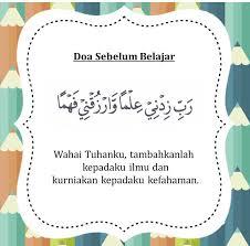 Doa sebelum dan sesudah belajar memiliki banyak manfaat serta fadilah untuk yang mengamalkannya. Birthday Quote For Mom