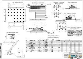 Графическая часть по ТСП земляные работы монтаж сборного  Графическая часть по ТСП земляные работы монтаж сборного фундамента