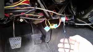 1997 camaro bypass vats