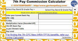 Salary Calculator In Excel Free Download 7th Cpc Free Excel Pay Calculator Download Here