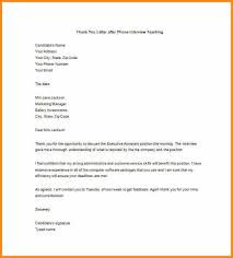 example thank you letter after interview thank you letter after phone interview teaching