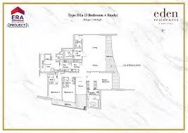 Eden Design Engineering Pte Ltd Eden Residences Capitol New Launch Property Sg