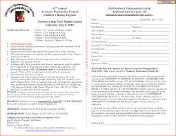 dairy queen job application event planning template dairy queen job application printable job employ