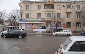 Пункт выдачи заказов Астрахань ул Богдана Хмельницкого  Пункты выдачи заказов