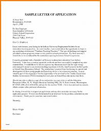 teacher letter of recommendation letter of recommendation best of sample letters of recommendation
